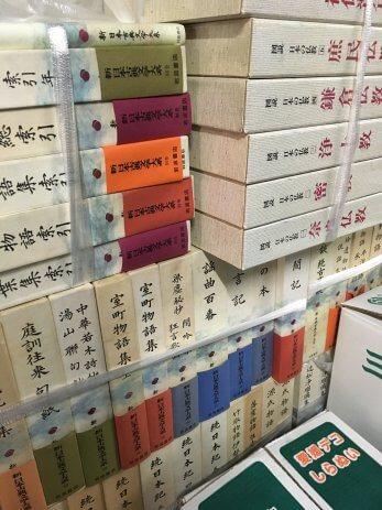 愛知県津島市で新日本古典文学大系、仏書や歴史書などを沢山買取しました。