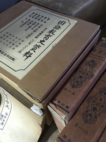 愛知県豊田市で家屋解体に伴い古本出張買取に伺いました。