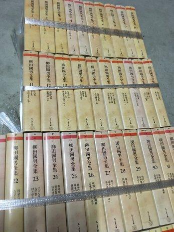 愛知県あま市でちくま文庫「柳田國男全集」や学術文庫などを買取しました。