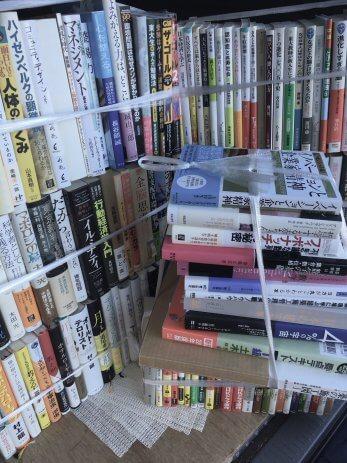 名古屋市名東区で数学やビジネス書などを買取しました。