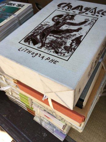 中区で買取した美術本