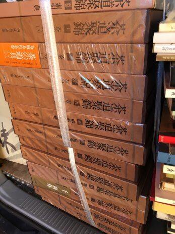 あま市で買取した茶道関係の本