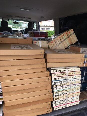 桑名市で買取した大型美術本