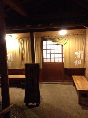 石川県加賀市山中温泉に遊びにきました。