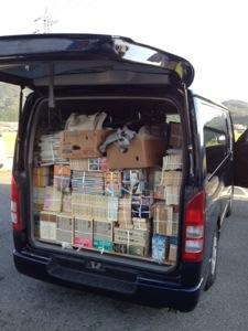 兵庫県赤穂郡へ漢方薬鍼灸指圧の専門書など大量出張買取