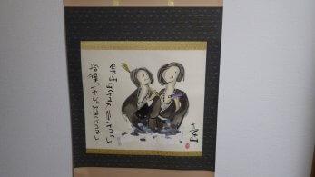 持ち込みで榊莫山書画掛け軸や大型美術本の買取をしました。