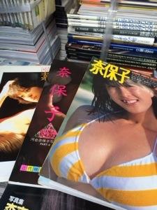 愛知県豊橋市で河合奈保子写真集、雑誌やムック誌を買取しました。