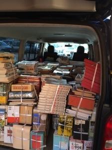 名古屋市熱田区で歴史、古代日本、戦記などの単行本を買取しました。