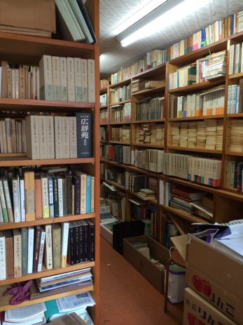 心に残る出張買取【名古屋市編】古典関係の書籍を大量に出張買取。