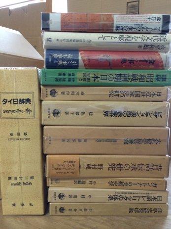 名古屋市守山区で歴史や美術の専門書を買取しました。