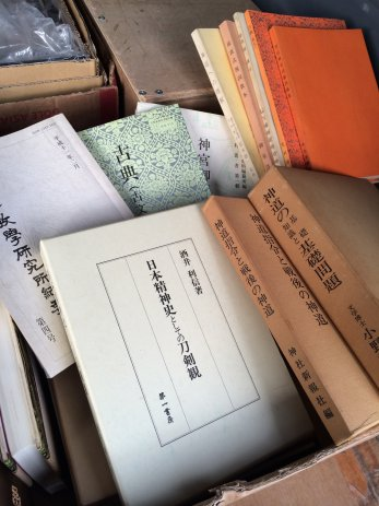 三重県明和町で神道関係の書籍を買取しました。