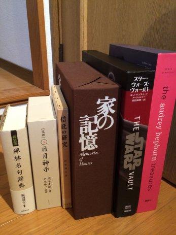 名古屋市西区で古本の買取をしました。