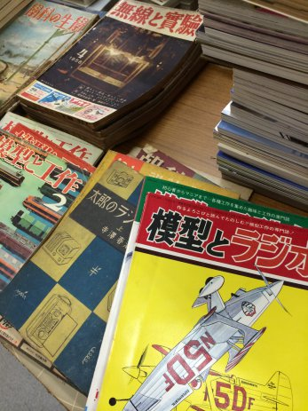 和歌山県和歌山市で古いラジオ雑誌を買取しました。