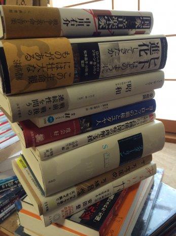 名古屋市東区で発行年数の新しい書籍を買取しました。