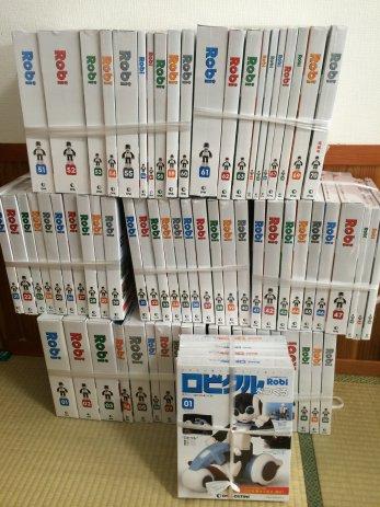 岐阜県羽島市のお客様から「週刊ロビ」全70巻を買取しました。
