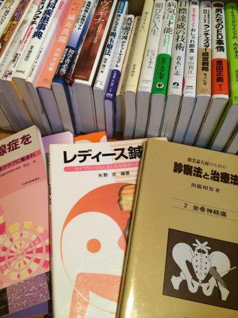 名古屋市天白区で東洋医学、鍼灸の書籍を買取しました。