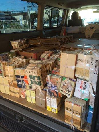 名古屋市昭和区で易経、漢方薬、鍼灸の専門書籍を買取しました。
