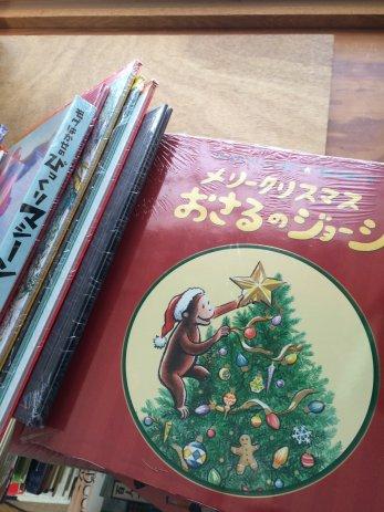 岐阜県本巣市で絵本や単行本などを買取しました。