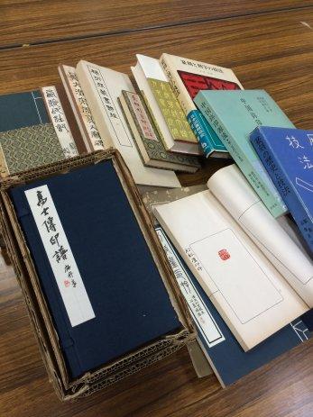 名古屋市千種区で遺品整理、印譜や図録などを買取しました。