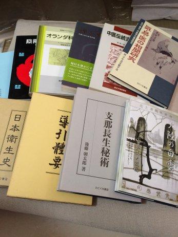 山梨県甲府市で中国医学関係書籍を買取しました。
