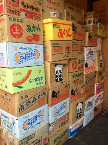 三重県津市で遺品の古本を買取しました(2回目)。
