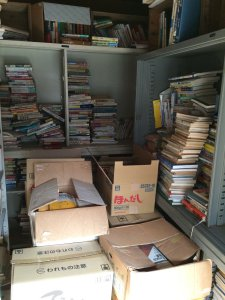 三重県津市で遺品の古本を買取しました(6回目)。