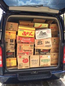 三重県津市で遺品の古本を買取しました(3回目)。