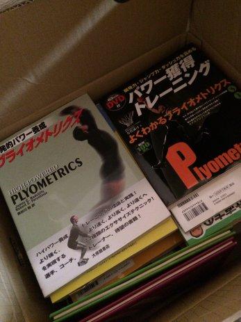 豊田市で大学研究室の蔵書を大量に買取しました。