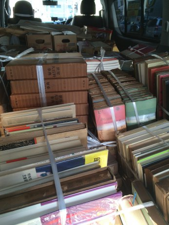 愛知県刈谷市で書道、哲学、英文解釈法などの書籍を買取しました。