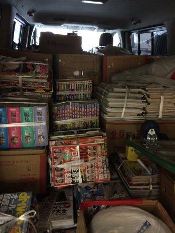 三重県伊勢市でコミック全巻セットを買取しました。