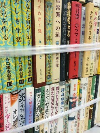 愛知県瀬戸市で宗教本や歌舞伎、図録や美術本などを買取しました。