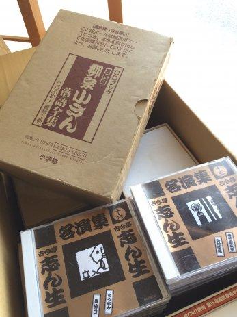 茨城県のお客様から落語のCDを宅配買取しました。