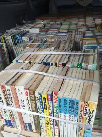 愛知県一宮市で数学専門書や理工書などを買取しました。