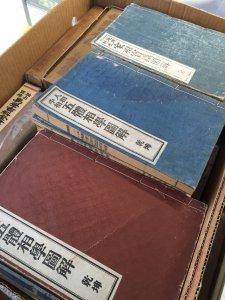 大阪府八尾市で易経・神道・仏書などを買取しました。(一回目)
