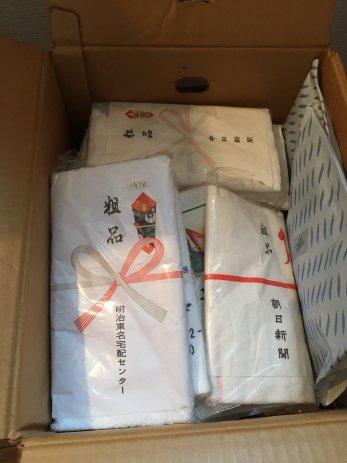 名古屋市昭和区でプログラミング専門書やカメラ雑誌などを買取しました。