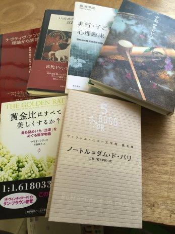 愛知県小牧市で新しい単行本、専門書を買取しました。