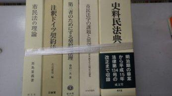 名古屋市天白区で大学研究室の蔵書を大量に買取しました。