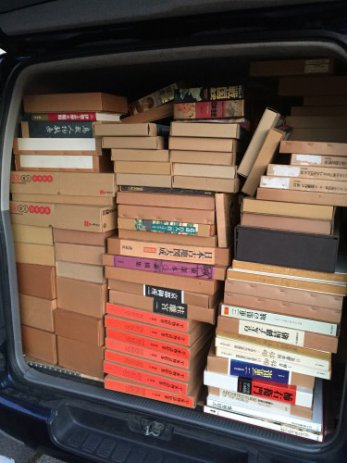 三重県四日市市で豪華美術本を大量に買取しました。
