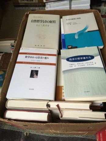 愛知県稲沢市で哲学書を買取しました。
