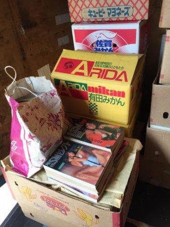 趣味の雑誌は捨ててはダメ。名古屋市瑞穂区でSMファンやSMマニアなど大量買取。