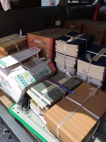 愛知県碧南市で書道関係の専門書を買取しました。