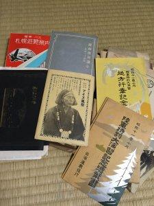 北海道、蝦夷、アイヌの戦前絵葉書や古地図。愛知県豊橋市で西洋思想などの古本を買取しました。