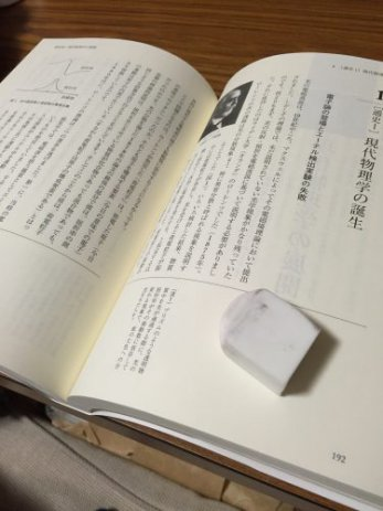愛知県津島市で今年発行の新しい単行本などを出張買取しました。