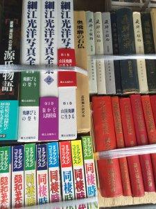 岐阜県飛騨市で郷土史や服飾専門書などを出張買取しました。