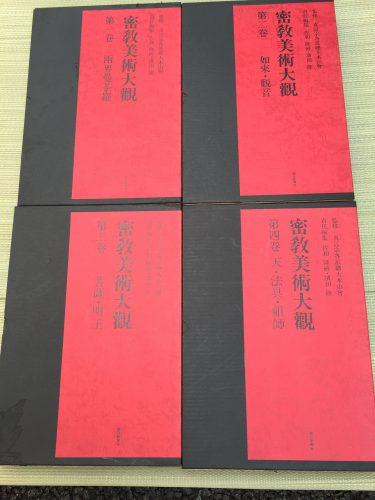 岐阜県可児市で密教美術大観など宗教本を出張買取しました。