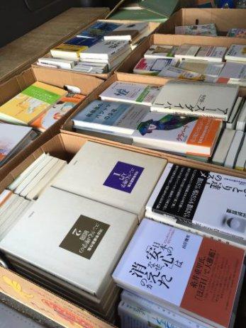 三重県四日市市で心理学、哲学系の単行本を出張買取しました。