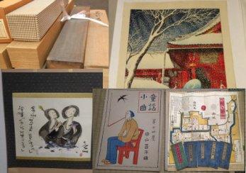 木版画・掛け軸・古地図など、古いモノの買取