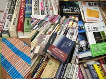 単行本・文庫・新書などの買取