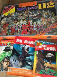 貸本・絶版漫画・古い漫画雑誌の買取