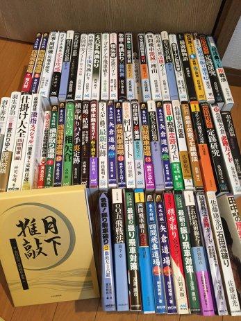 名古屋市東区で将棋に関する単行本、古書専門書を出張買取しました。